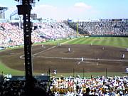 草野球をしよう!