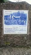 雲仙小中学校