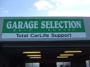 GARAGE-SELECTION