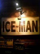 スポーツバー「ICE MAN」