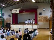祖母懐小学校