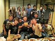 Generation〜Area059〜