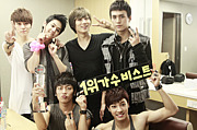 BU2TY and B2ST