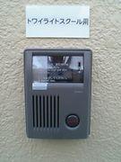 名古屋市立中川小学校