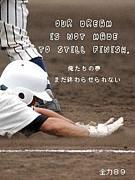 ()()南稜高校野球部員()()