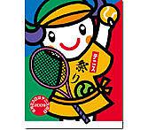 矢田中 テニス部 集まれ