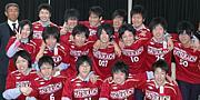 2010年卒 廿高男子サッカー部