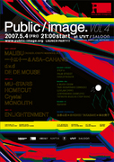 Public/image.VOL.4@UNIT