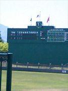 青森県の高校野球