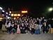 第8回京都学生祭典企画運営部