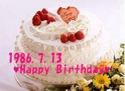 1986年7月13日生まれ