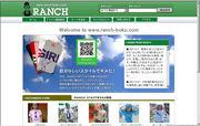 ★沖縄限定のTシャツ★RANCH★