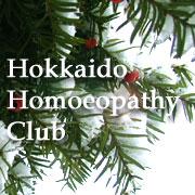 北海道ホメオパシーclub