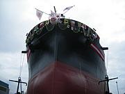 川崎造船2009内定者