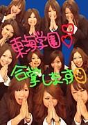 \'09東海学園大学三好CP/