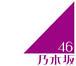 乃木坂46 コミュ 九州