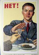 お酒飲めなくても良いよね。