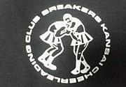 KCC BREAKERS