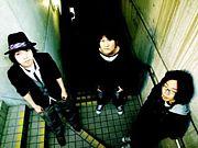 LIGHTS (3 Peace Rock Band)