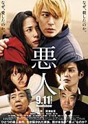 関東映画オフ会