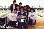 2008年卒 SEISOKU 3-C