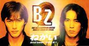 YOU & I  ★ B'z