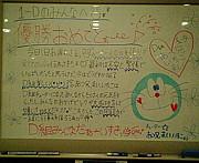 *敬愛短期大学1ねんDぐみ*