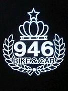バイク屋の946です☆