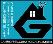 Grasshopper Guitars��