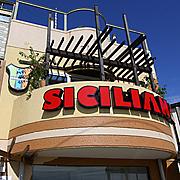 イタリア酒場【SICILIANA】