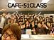 .tsuji  CAFE‐51
