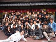 九州大学グランドスラム