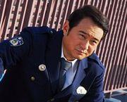 その男、副署長・京都河原町署