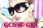 倖田一族 Gossip Girl