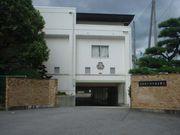 奈良県立城内高校