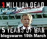 イラク戦争まる5年