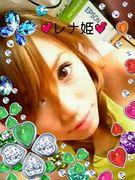 ☆レナ姫☆の部屋