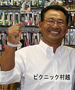 NGO〜ネオガチンコ大喜利道〜