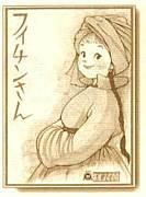 上田トシコ