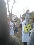 カス@理科大2010