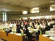 日本教育再興連盟(ROJE)