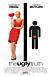 男と女の不都合な真実