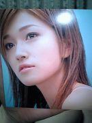 ☆ボニーピンク☆A Perfect Sky