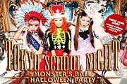 TOKYO SCHOOL NIGHT 10/26