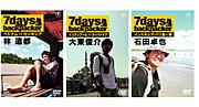 7days,backpacker