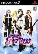 放課後のLove Beat