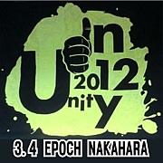 In Unity、インユニ
