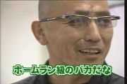 高松商業ボクシング部