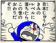 【mixiのXXを断固許すな!!】