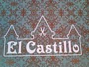 El Castillo エルカスティージョ